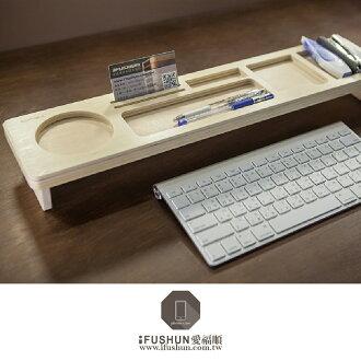 iFUSHUN 鍵盤架 置物架 多功能 收納架 辦公室用品 電腦桌面 文具雜貨 螢幕架 桌上架 整理盒