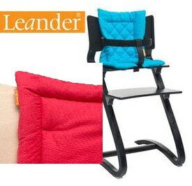 *babygo*丹麥 Leander 高腳餐椅配件-坐墊【覆盆子紅】