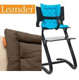 *babygo*丹麥 Leander 高腳餐椅配件-坐墊【咖啡】
