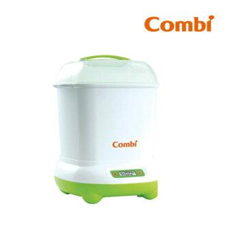 *babygo*康貝Combi 微電腦高效烘乾消毒鍋