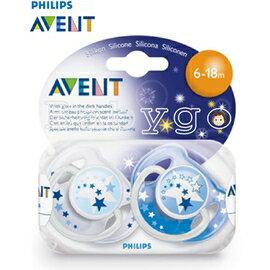 *babygo*AVENT夜光系列安撫奶嘴(雙入)-較大型 (6-18個月)(顏色隨機出貨)