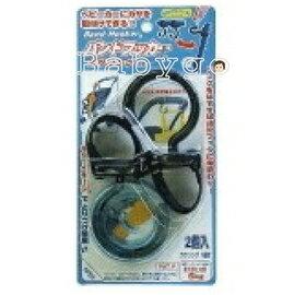 *babygo*日本 Akanbou-多用途掛勾附雨傘釦環(顏色隨機) - 限時優惠好康折扣