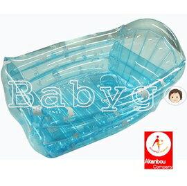 *babygo*日本 Akanbou-充氣式澡盆/透明藍