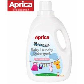 *babygo*愛普力卡Aprica-微風柔感嬰兒衣物洗衣精【2000g】