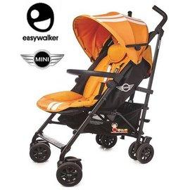 *babygo*{限量活動}荷蘭 Easywalker -MINI BUGGY BANN嬰兒手推車【亮橘】贈原廠前扶手