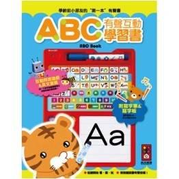 *babygo*有聲互動學習書ABC