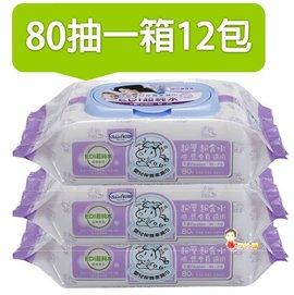 *babygo*貝恩EDI NEW超厚超純水嬰兒保養柔濕巾量販組【80抽x12包/箱】