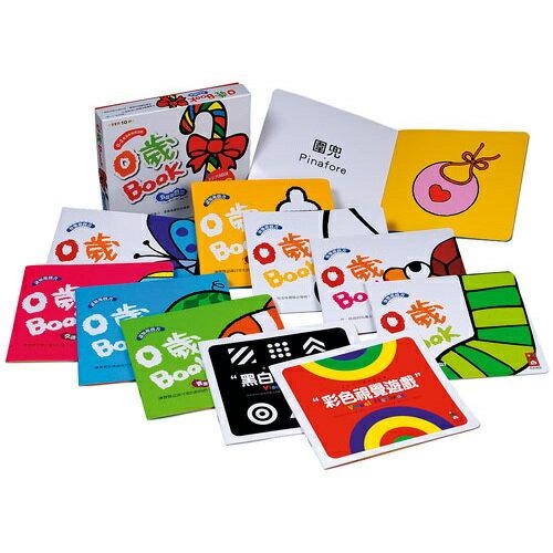 *babygo*風車圖書0歲BOOK(全套10冊)-五感遊戲盒