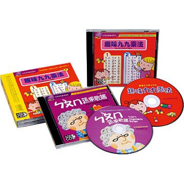 *babygo*風車圖書九九乘法V.S ㄅㄆㄇ(雙CD)
