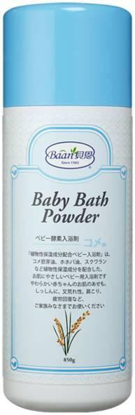 貝恩 BAAN 嬰兒酵素入浴劑-米胚芽【850g】