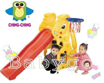 *babygo*親親-小白兔溜滑梯 / 附籃框及籃球【台灣製】