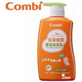 *babygo*康貝 Combi 和草極潤嬰兒沐浴乳【500ml】