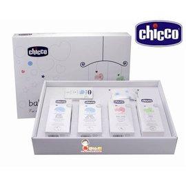 *babygo*Chicco寶貝嬰兒沐浴護膚禮盒【附禮袋】