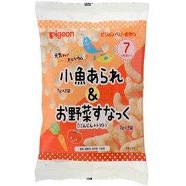 *babygo*貝親 Pigeon 小魚米果球&紅蘿蔔蕃茄點心