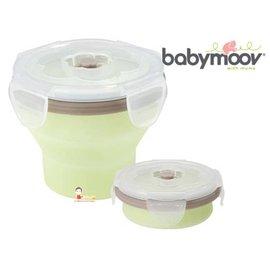 *babygo*babymoov嬰兒矽膠折疊碗【240ml】