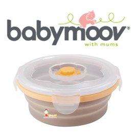 *babygo*babymoov嬰兒矽膠折疊碗【400ml】