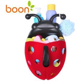 *babygo*美國 boon -浴室用紅瓢蟲收納盒