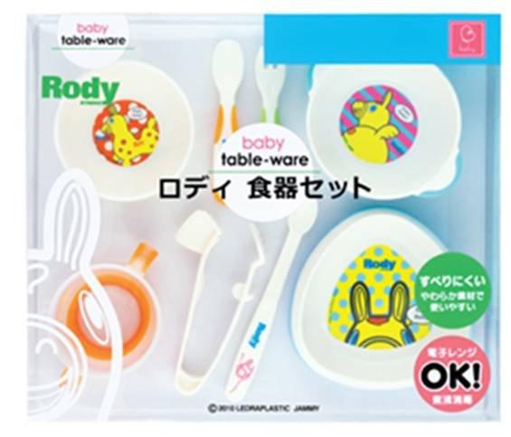 *babygo*Rody 學習餐具組