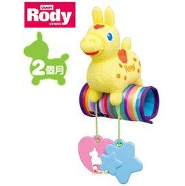 babygo:*babygo*Rody造型手推車吊掛玩具