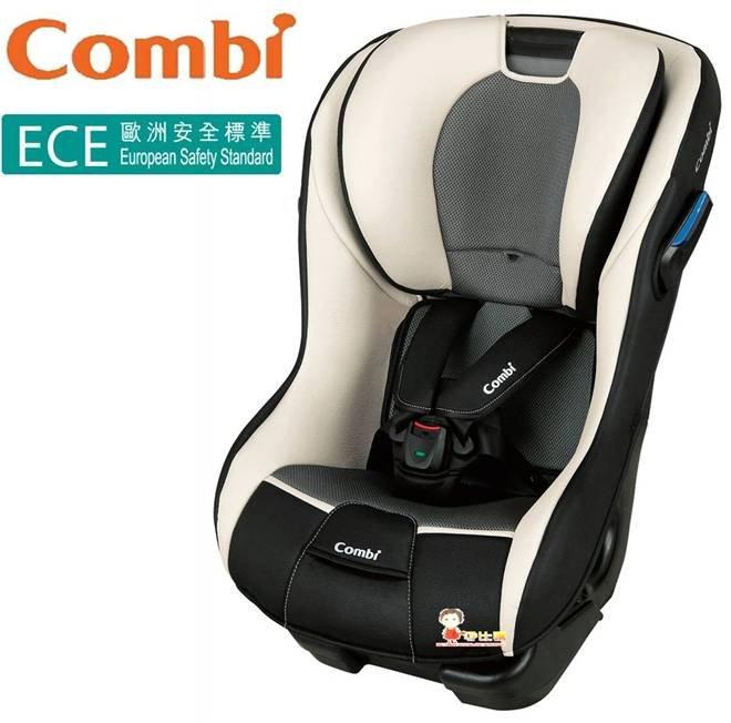 Combi 康貝 New Prim Long S 汽車安全座椅【哥德灰】
