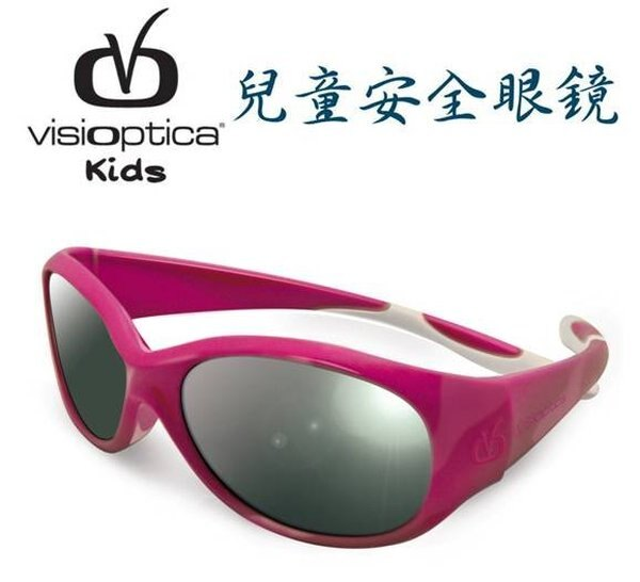 *babygo*法國visoptica幼童太陽眼鏡46601-1【桃4-8歲】