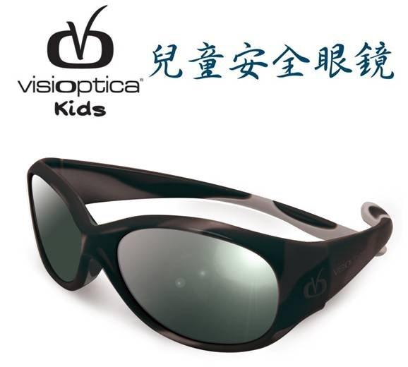 *babygo*法國visoptica幼童太陽眼鏡46601-4【黑4-8歲】