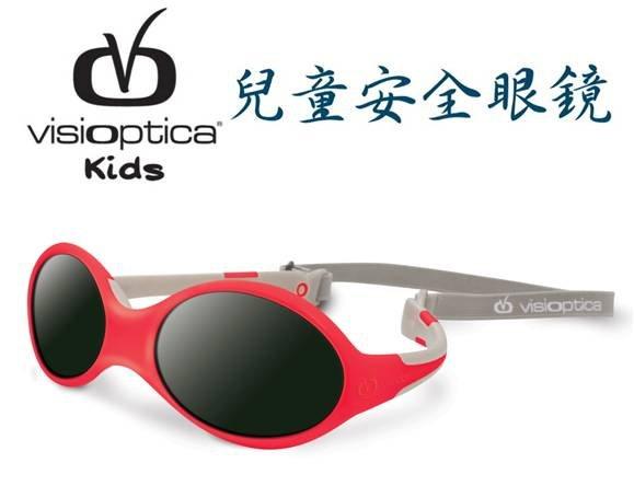 *babygo*法國visoptica幼童太陽眼鏡06902S-1【紅0-1歲】