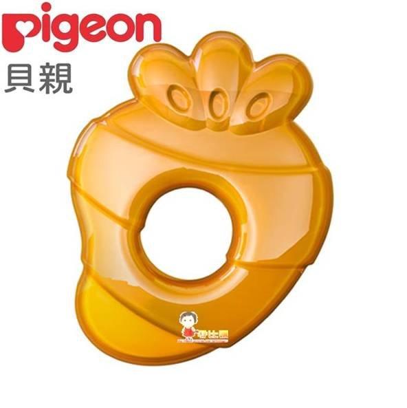 *babygo*貝親 PIGEON 冰涼固齒器【蘿蔔】P13612