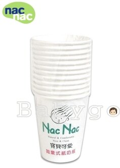 *babygo*Nac Nac 拋棄式紙奶瓶專用紙杯12入