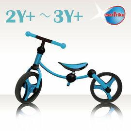 *babygo*英國smarTrike史崔克- Easy Rider2合1滑步車【海洋藍】買就送Brica洗澡水瓢