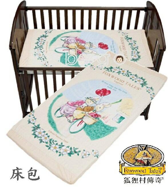 *babygo*狐狸村傳奇床包-L(適用125×65cm嬰兒床墊)【米】
