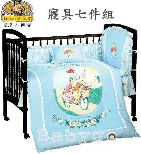 *babygo*狐狸村傳奇嬰兒寢具七件組-L【藍】125×65cm
