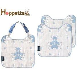 babygo:*babygo*日本Hoppetta-六層紗普羅旺斯熊手帕夾組【藍】