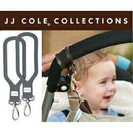 *babygo*JJ Cole Collections推車吊環【灰色】Graphite