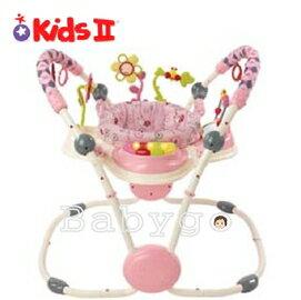 *babygo*Kids II 粉红阳光弹跳飞碟(KI-06842)