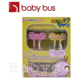 *babygo*韓國進口學習筷-藍黃