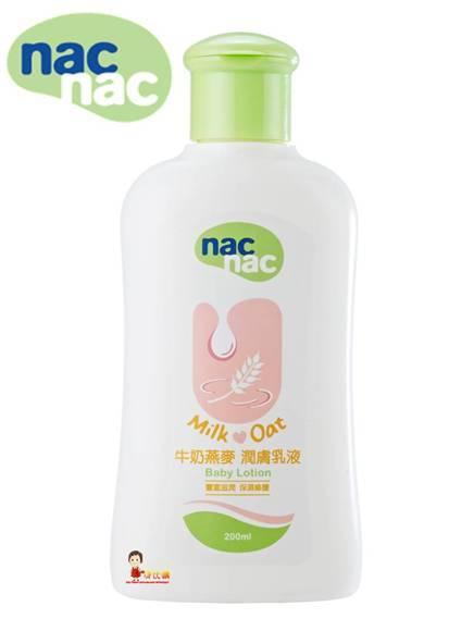 *babygo*Nac Nac寶貝可愛牛奶燕麥潤膚乳液【200ml】