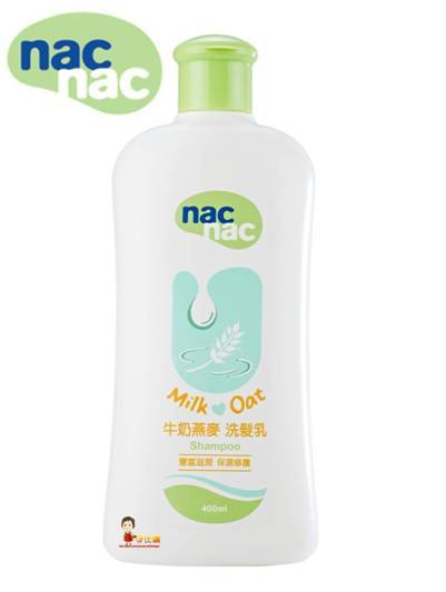 *babygo*Nac Nac寶貝可愛牛奶燕麥洗髮乳【400ml】