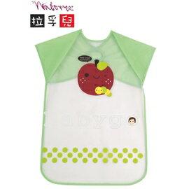 *babygo*拉孚兒擦可淨用餐圍兜-加長型(蘋果-綠)