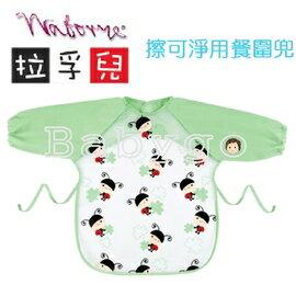 babygo:*babygo*拉孚兒擦可淨用餐圍兜-長袖型滿版(瓢蟲-綠)