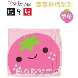 *babygo*拉孚兒舒棉造型小肚圍-草莓(粉)