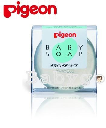 *babygo*貝親PIGEON嬰兒透明香皂