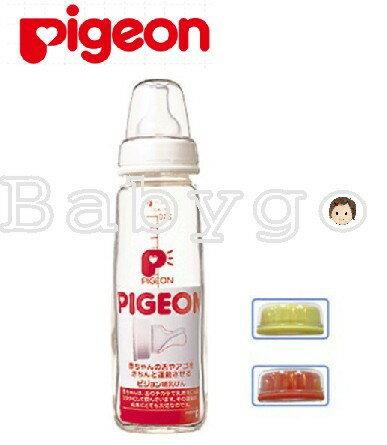 *babygo*貝親玻璃奶瓶240ml