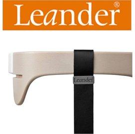 *babygo*丹麥Leander-高腳餐椅配件-二代護欄 【水洗木】