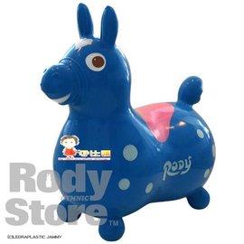 *babygo*Rody 義大利跳跳馬【藍色】