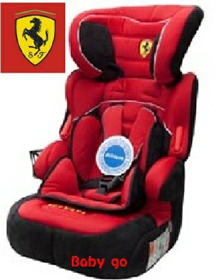 *babygo*SYNCON法拉利 Ferrari -成長型汽車座椅(3~7歲)