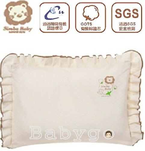 *babygo*小獅王辛巴有機棉荷葉枕