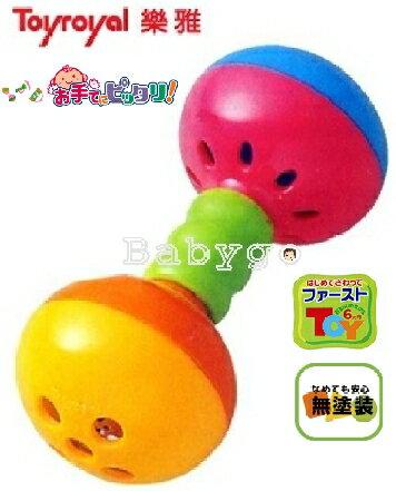 *babygo*日本樂雅Toyroyal-雙邊手搖鈴 - 限時優惠好康折扣