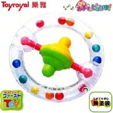 babygo:*babygo*日本樂雅Toyroyal-環形手搖鈴