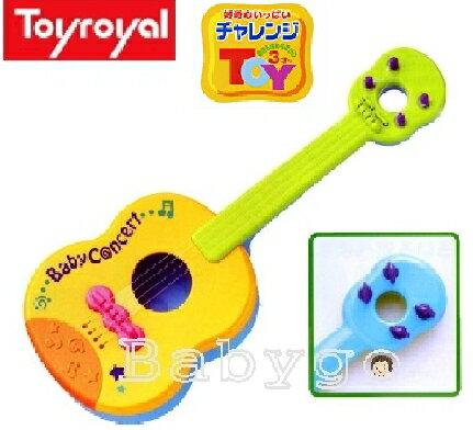 ~babygo~ 樂雅Toyroyal~吉他音樂玩具